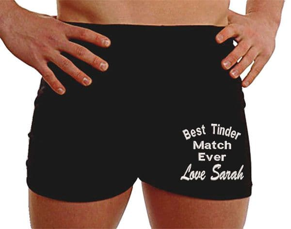 Personalised anniversary boxer shorts -mixed text - My DICK belongs to embroidered - ON THE LEG